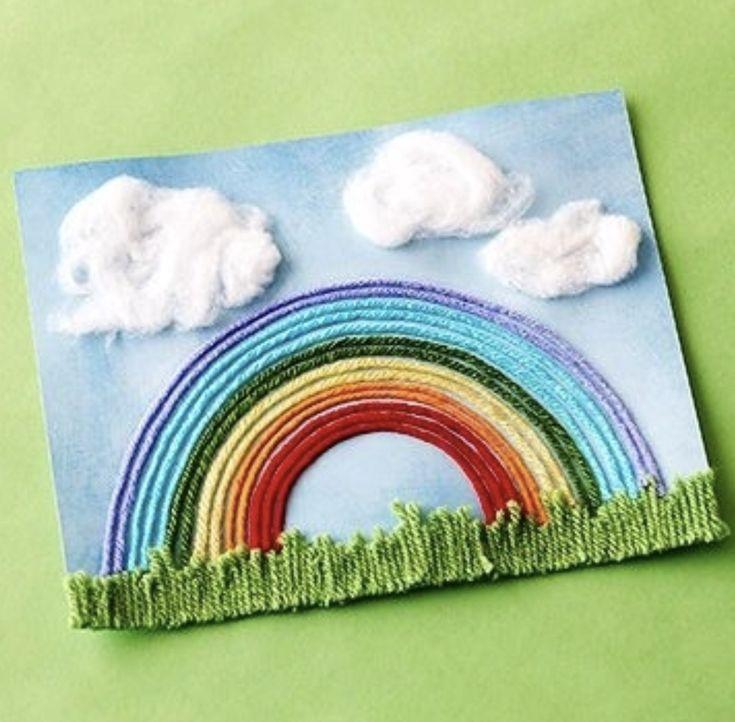 открытка радуга объемная баклажан