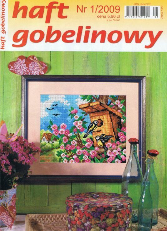 Gallery.ru / Фото #1 - H g 1 09 - logopedd