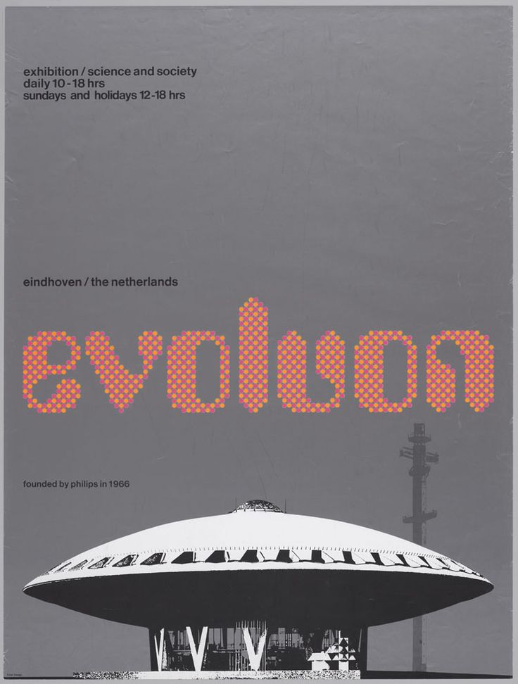 Wim Crouwel – Evoluon 1966. Founded by Philips.