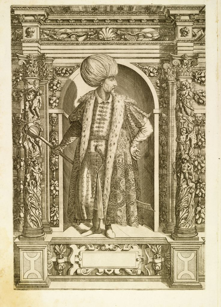 Portrait of Suleyman the Magnificent, Engraved by Dominicus Custos (d.1615) after Giovanni Battista Fontana (d.1587), Innsbruck, 1601