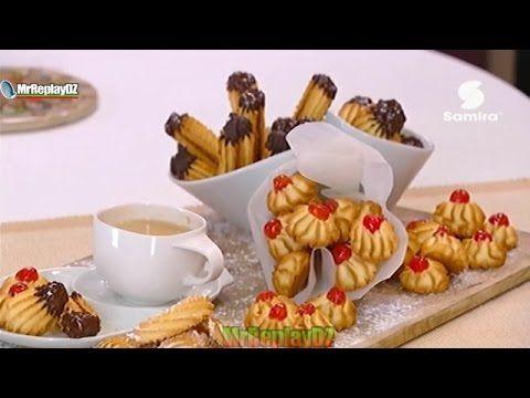 استراحة القهوة : بوتي فور - PETIT FOUR - ISTIRAHAT EL KAHWA - CHEF CHOUAIB - SAMIRA TV 2017 - YouTube