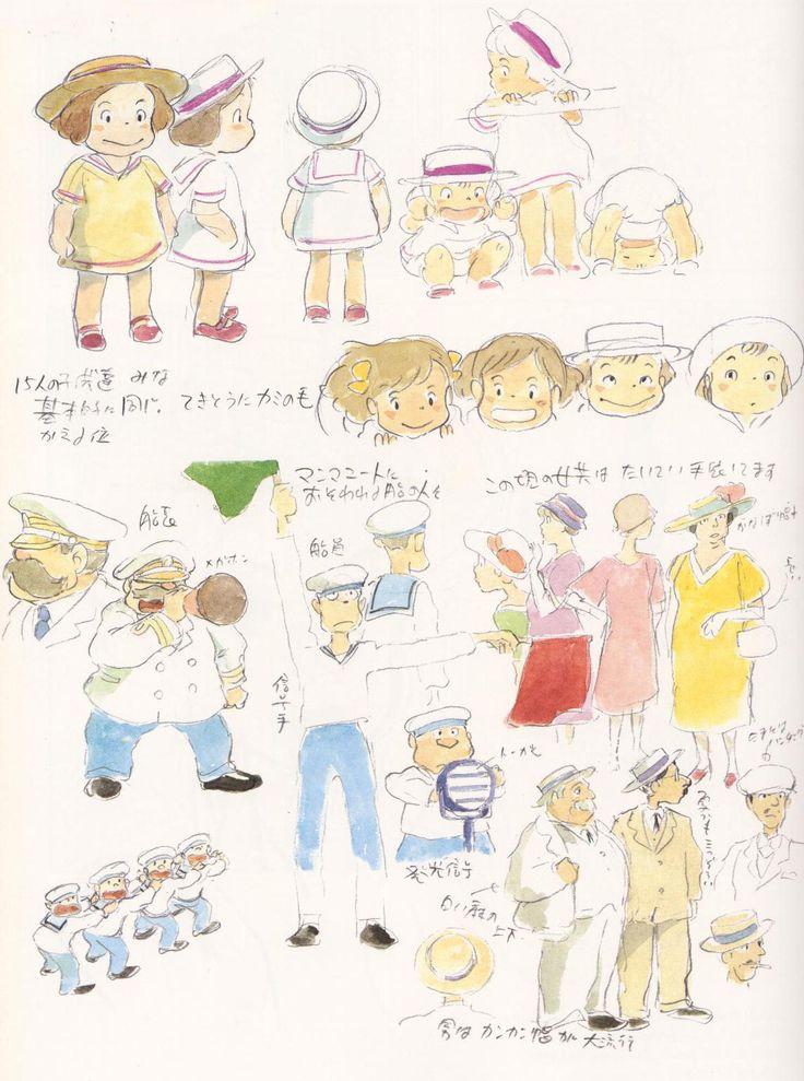 "loose ends: hayao miyazaki. ""porco rosso"" production art."