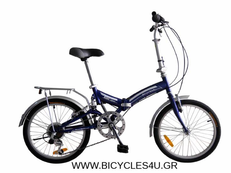 Bicycles4you.gr είναι το καλύτερο μέρος για να βρουν προσιτ ά ποδήλατα (standard, αναδιπλούμεν α και ηλεκτρικά), αξεσουάρ ποδηλάτου (κράνη, τσάντες μεταφοράς ποδηλάτων, σακίδια τσάντες, πετάλια, σέλες, και κλειδαριές), όλα, έ ως και 70% χαμηλότερες τιμές από κεντρικά καταστήματα λιανικής και αποστέλλονται απευθείας σε εσάς . Βρείτε το επόμενο ποδήλατό σας τώρα. επισκεφθείτε www.bicycles4u.gr
