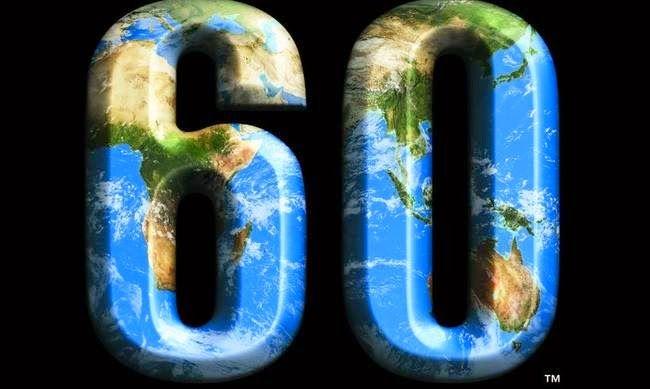 """""""Δράσεις"""" Οικολογία και Περιβάλλον: Η «ΩΡΑ ΤΗΣ ΓΗΣ» ΑΠΟ ΤΙΣ 8.30-9.30 ΜΜ,  παγκόσμια ε..."""
