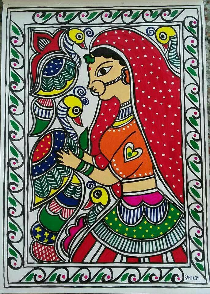 Madhubani art lady with birds