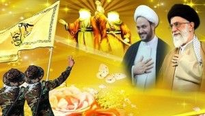 Battle of Aleppo … the Iranian regime and the movement of Iraqi Nujaba