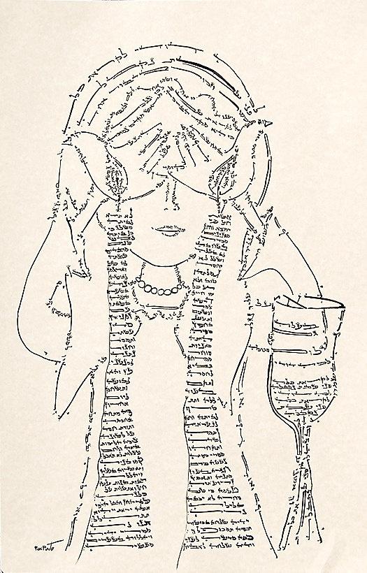 "A Woman of Valor - Eshet Chayil 11"" x 17"" Print. $72.00, via Etsy."