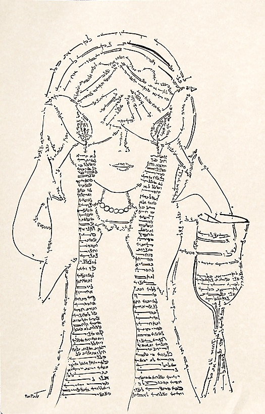 "Jewish Art / Judaica Art - A Woman of Valor - Eshet Chayil 11"" x 17"" Print - Jewish home blessing  - signed print"