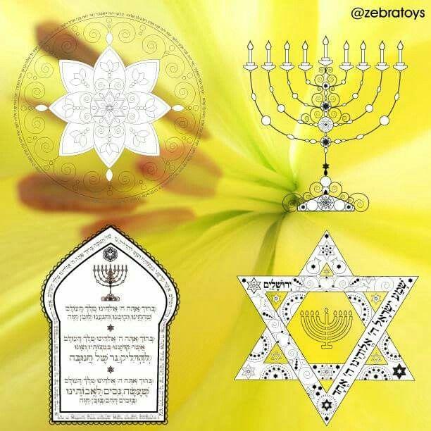 rosh hashanah online cards