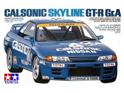 Boxart Nissan Skyline GT-R Gr. A 24102 Tamiya