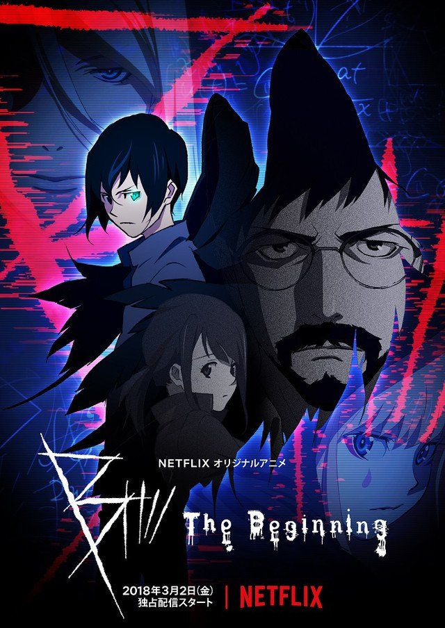 B The Beginning Anime Show Key Visual And Trailer Revealed