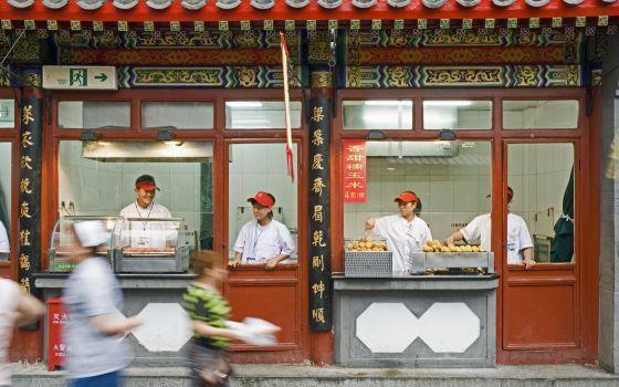 Pekín en el bolsillo   El Viajero en EL PAÍS