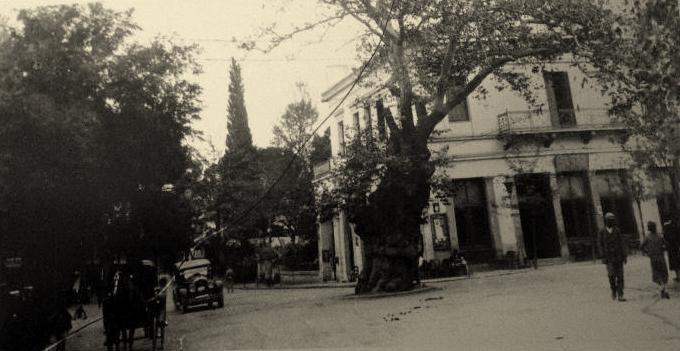 ΚΗΦΙΣΙΑ, 1918. Πλατεία πλάτανου.