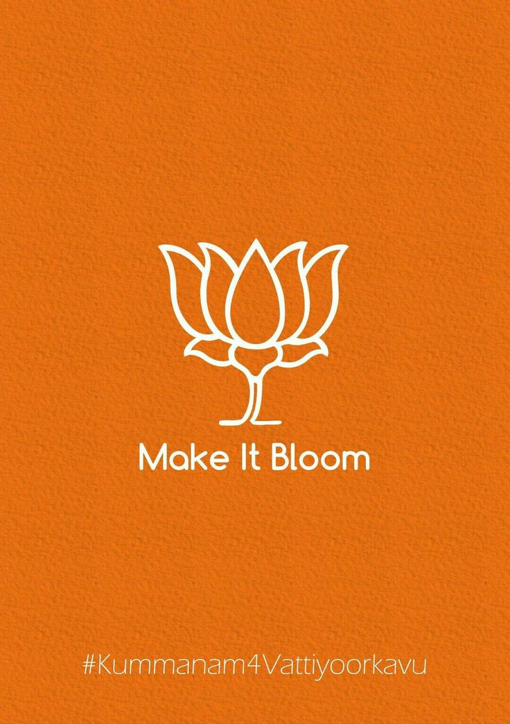 The 8 best bjp government images on pinterest community birth day births politics birthdays birthday fandeluxe Image collections