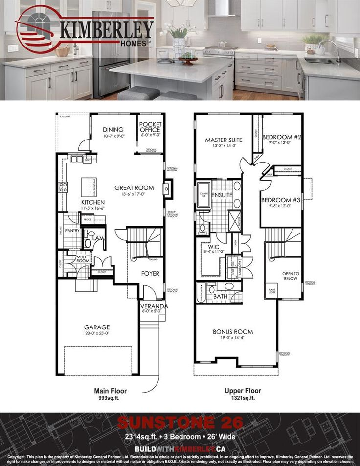 Sunstone 26 Floorplan