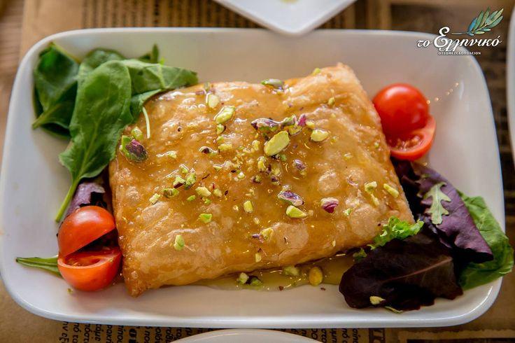 Φέτα σε φύλλο κρούστας με μέλι :D #τοελληνικό #ουζομεζεδοπωλείον #Greek_Food