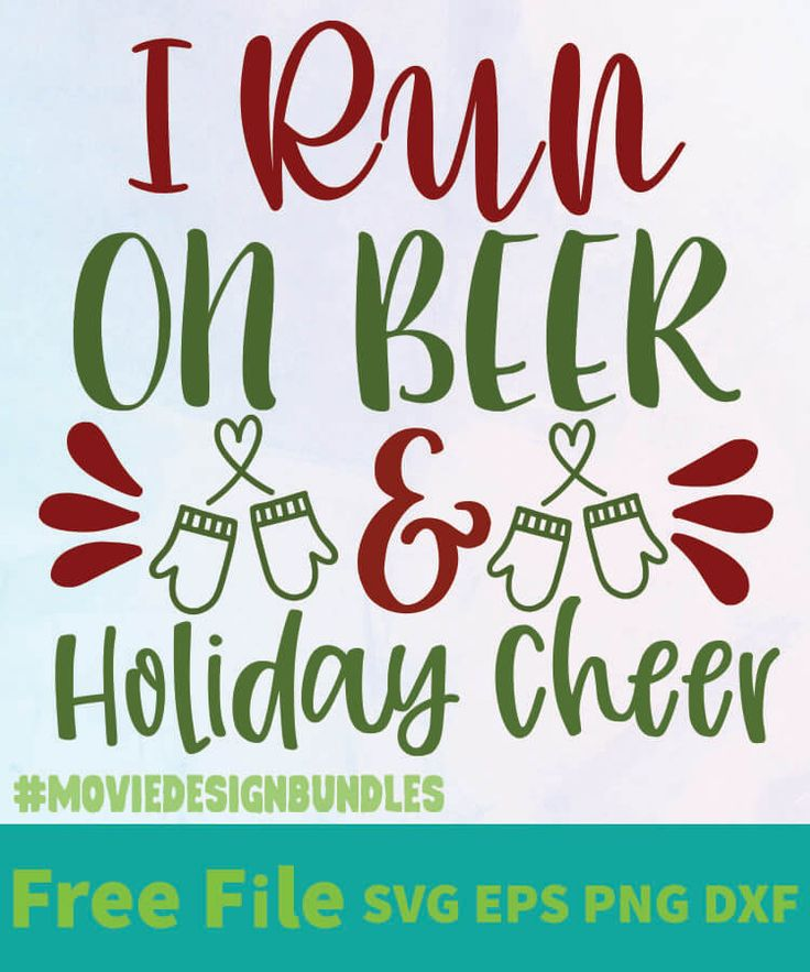 Download I RUN ON BEER HOLIDAY CHEER 01 FREE DESIGNS SVG, ESP, PNG ...