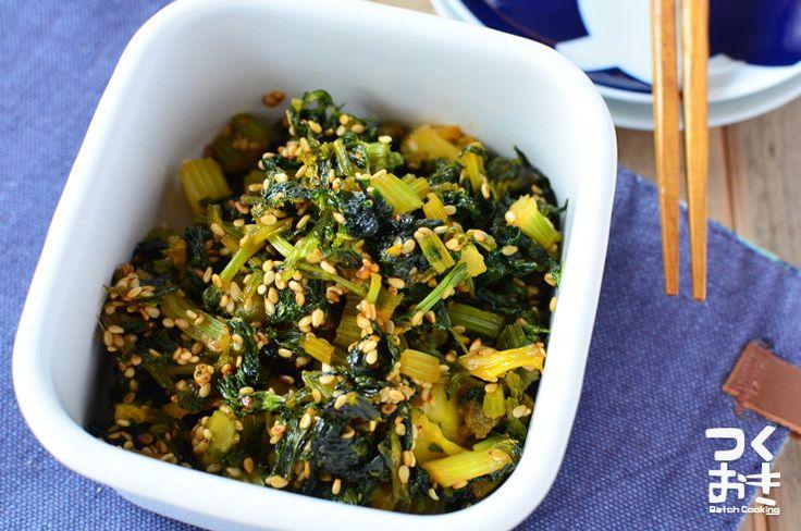 余りがちな食材を使って。セロリの葉のつくだ煮 | 作り置き・常備菜レシピサイト『つくおき』