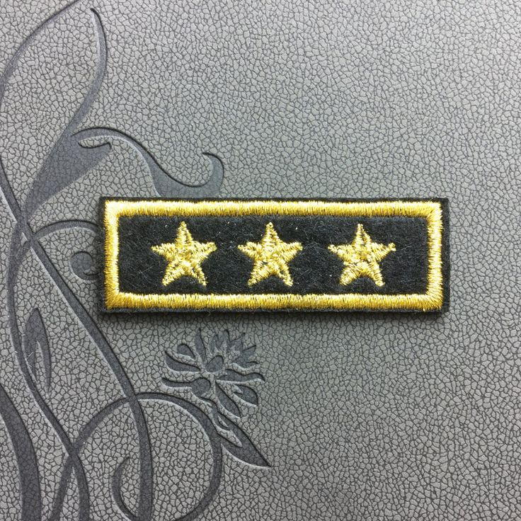 Three Gold Star Sergant Military Soldier applique  Individuality patches iron on patches