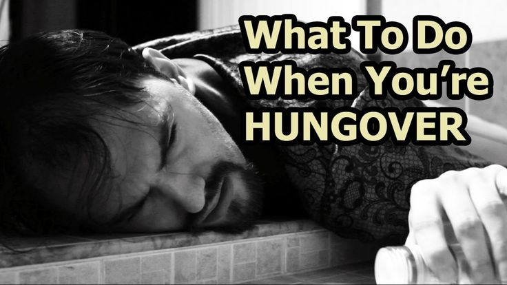 What To Do When You're Hungover - Just A Thought #27