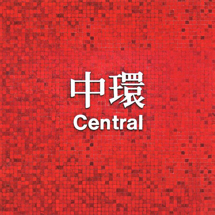 Technasia — Central