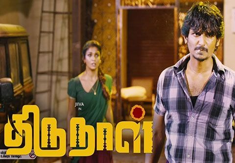 #Thirunaal #Tamil #movie #Official #trailer starring #Jeeva and #Nayanthara on Star Music India. Music by Sri, directed by Ramnath and produced by M. Senthil Kumar. Thirunal Tamil movie also stars Meenakshi, Karunas and Gopinath among others. - #kollywood #tamil #movies #trailers