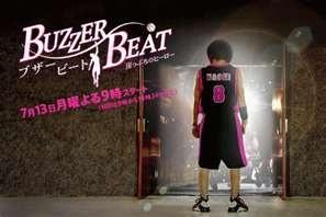 Japanese Drama - Buzzer Beat