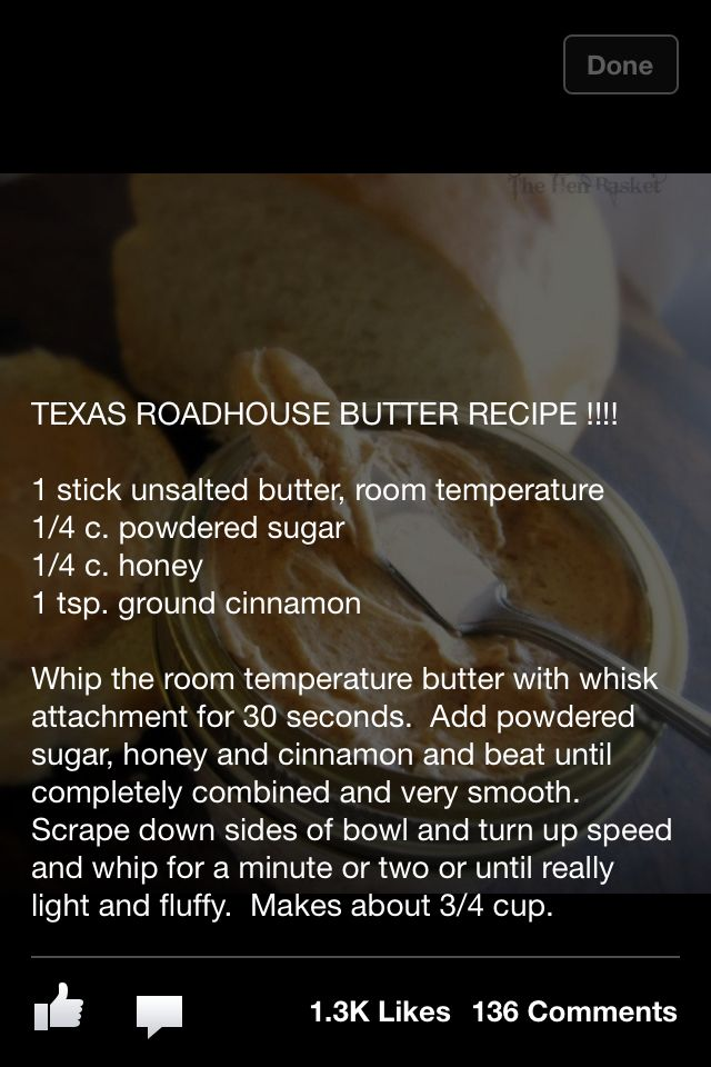 Texas Roadhouse butter! So unhealthy, but delicious!