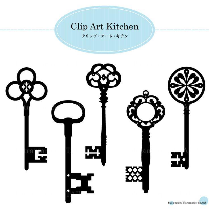 Printable Digital clip art : Vintage Key