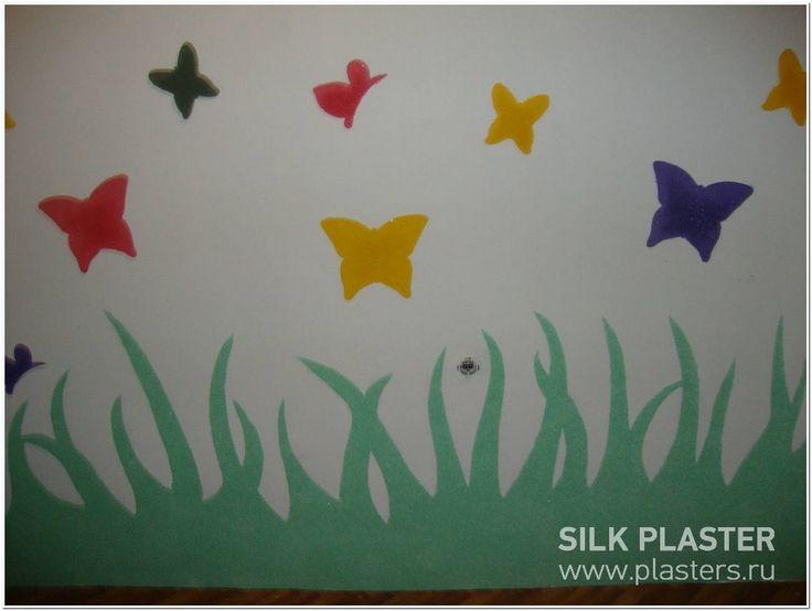 Мы занялись ремонтом спальни. Очень хотелось добавить красок в неё, поэтому она у нас получилась необычной. На одной стене у нас летают бабочки разных цветов. Бабочек на стенку наносили с помощью трафаретов из бумаги. А над кроватью у нас влюбленные котик и кошечка. «Необычная спальня» от Крупиной Екатерины, участницы нашей Акции http://www.plasters.ru/info/articles/2015/krupina_ekaterina/