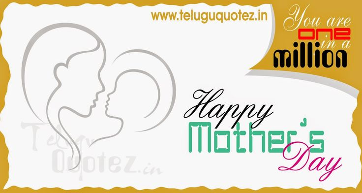mothers-day-best-quotes-ever