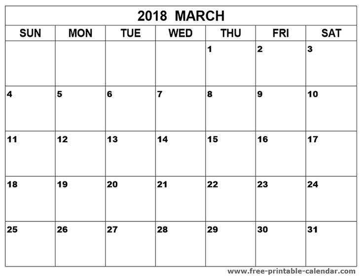 march 2018 calendar printable | Print 2018 calendar
