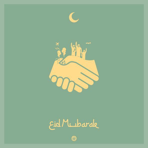 05. Eid Mubarak
