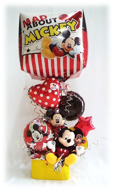 #Bendecido #Martes #Amigos de #Globocentro!! #Hermosa #Combinacion #Globo #Cubz y peluche #MickeyMouse!!