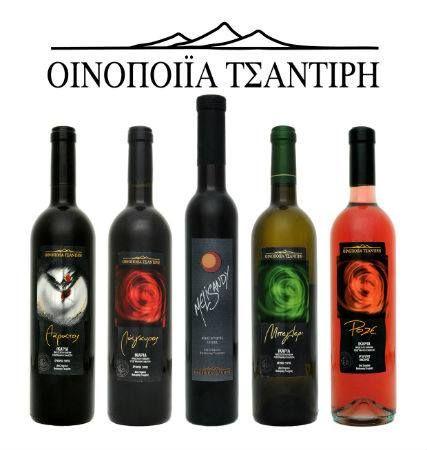 ikarian wine bio