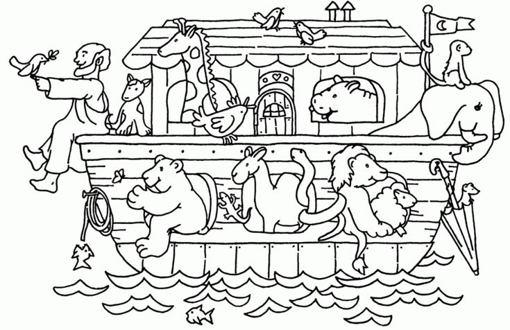 55 best images about Noah's Ark - Clip Art on Pinterest ...