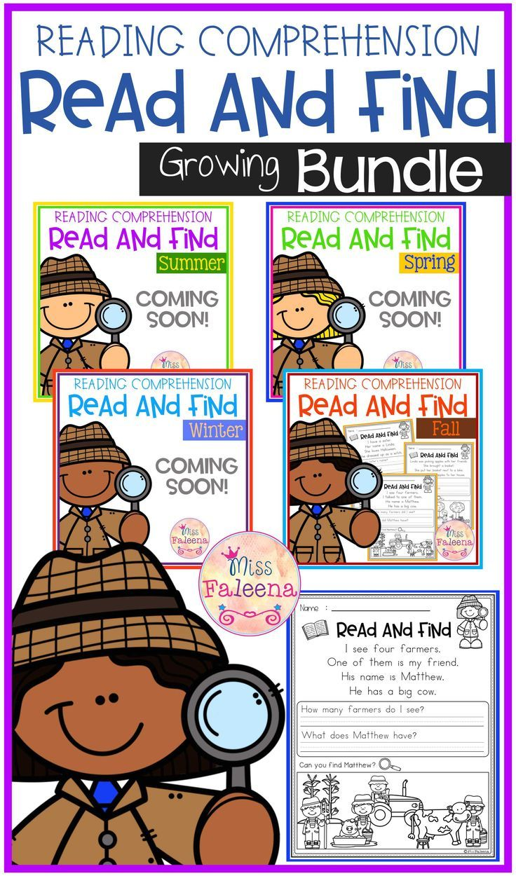 There Will Be 100 Pages Of Reading Comprehension Worksheets Each Page Contains 3 Reading Comprehension Fall Reading Comprehension Special Education Elementary [ 1250 x 736 Pixel ]