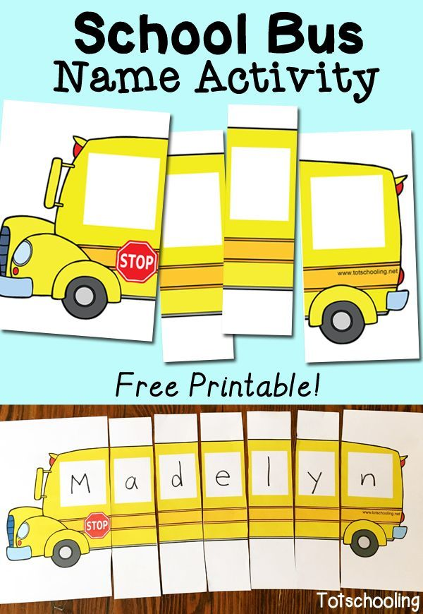 School Bus Name Activity with free printable.  This is a great classroom activity for the first week of school but can be used any time to help your child learn their name! The first page of the printable includes the front and back of the school bus, and the second page contains the middle sections.  Just print, cut out the pieces, and write the letters of your child's name. Download at:  http://www.totschooling.net/2015/09/school-bus-name-activity-free.html