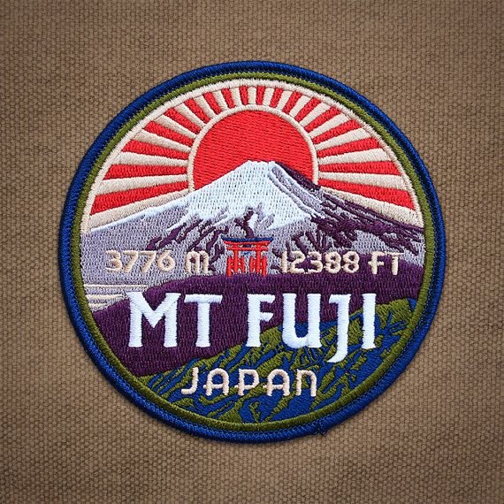 Mt Fuji Patch by ExpeditionSouvenirs on Etsy