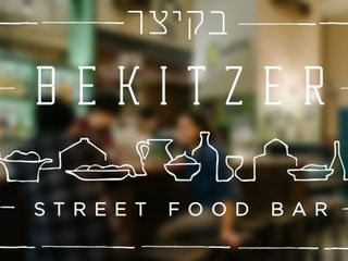 Стрит-фуд бар «Бекицер»