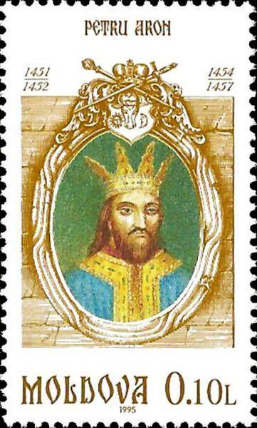 Petru Aron (1451-1452 & 1454-1457)
