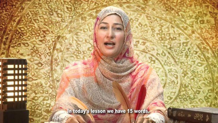 Learn Quran Episode 1 - With English Subtitles  #ARAR #Islam #Quran #LearnQuran #howtoreadquran #QuranReading #Kidslearning, #ArrahmanArraheem #BabarRChaudhry