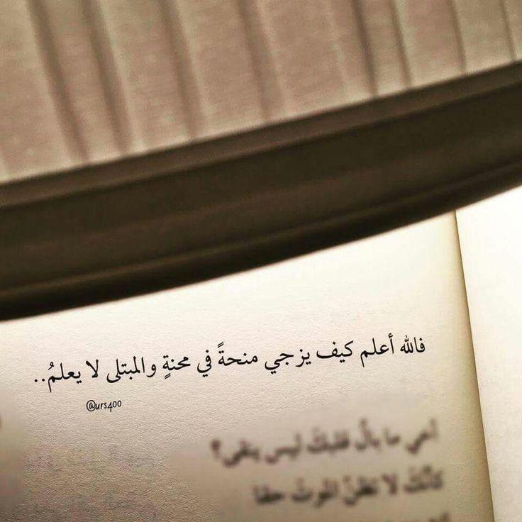 تحميل كتاب فصحى سهاد الناصر