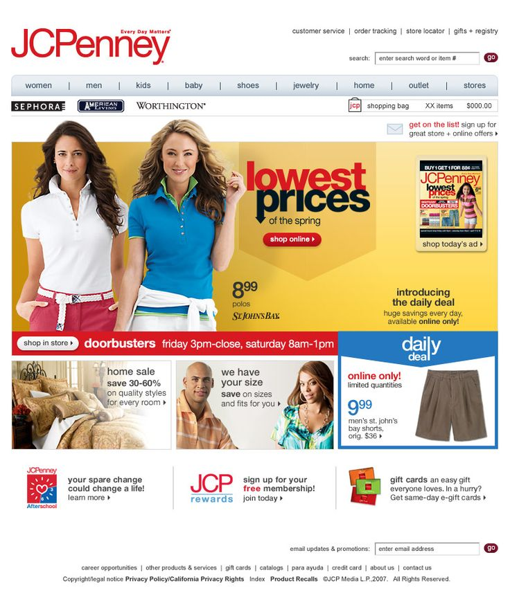 Lowest Prices of the Spring 2009 Home Page Design