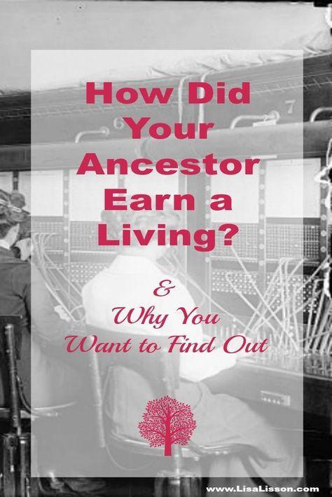 How our ancestors made a living impacted where they lived, who they associated with and what records their life generated. While knowing your ancestor's occupation does not necessarily provide information on other generations, the knowledge does add color and depth to his/her life. The more you understand your ancestor and his life choices, the more clues you can extract from his records in future research. #genealogy