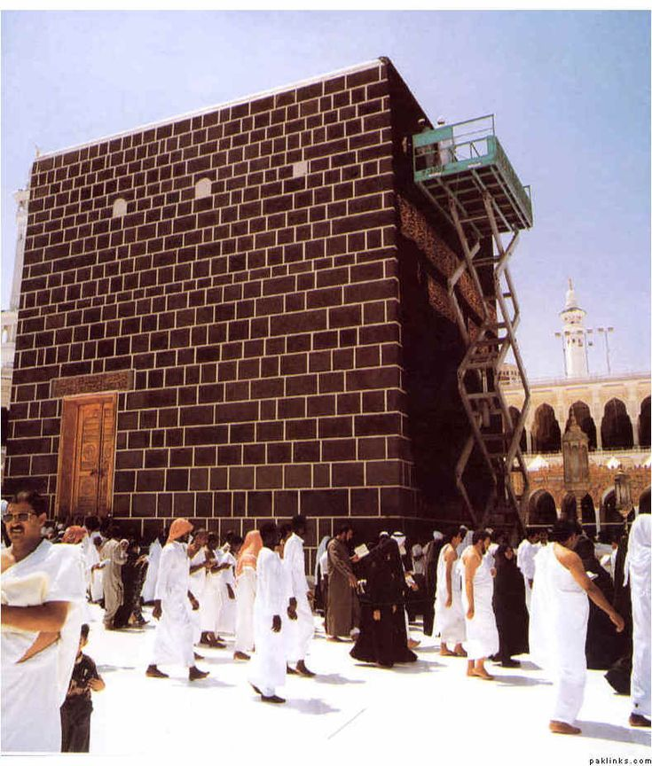 Kaaba without the cover