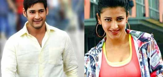 Sources reveal that Shruti Haasan might shake legs with Mahesh Babu in  Aagadu, Yes, you heard it right, Shruti might be roped in to do an item  Song in Aagadu. Aagadu is prestigious project fo...