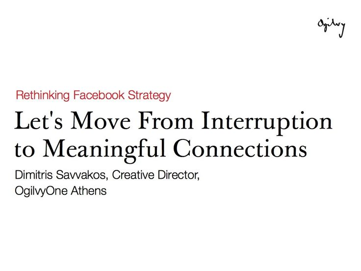 Social Media World 2013 - Σαββάκος Δημήτρης: Rethinking the facebook strategy