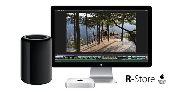 Quando si pensa ad un computer Mac, quasi automaticamente la nostra mente di riporta alla linea MacBook o ai computer all-in-one della linea iMac.