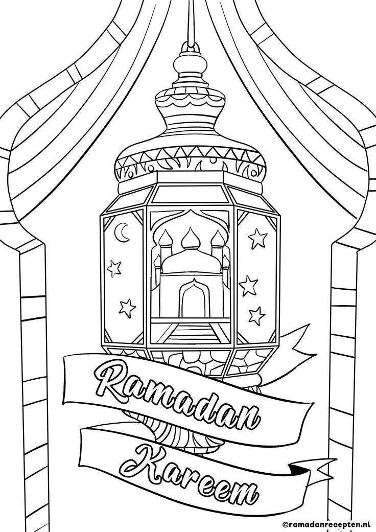 Fanoos Ramadan Coloring Pages Printable